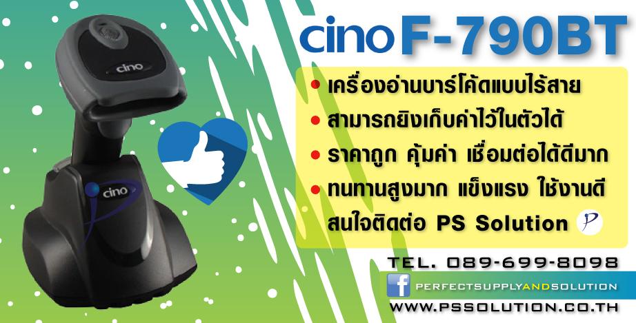 PS_F790BT